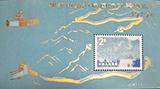 第31回リチオーネ国際切手店小型シート