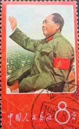 毛主席の長寿を祝う
