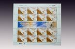 中国切手シート