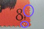 印刷の剥がれのある赤猿