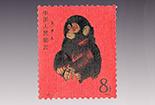 プレミアム中国切手